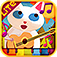 icon for Kids Song Planet Lite - children sing along app